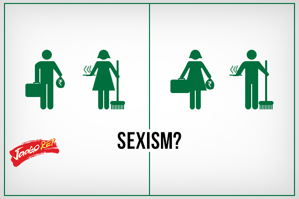 15 Sexist Things We Say All the Time